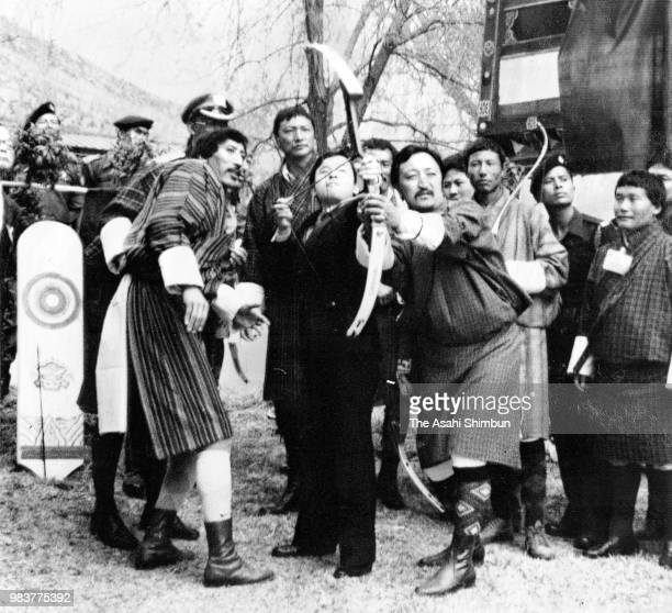 Prince Naruhito tries traditional archery at Rinpung Dzong on March 13 1987 in Paro Nepal