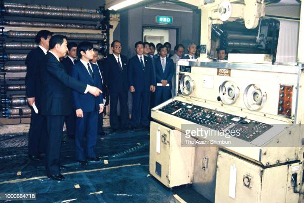 Prince Naruhito visits the Asahi Shimbun Tokyo Headquarters on July 2 1986 in Tokyo Japan