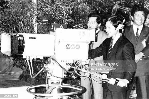 Prince Naruhito visits the NHK on November 29 1986 in Tokyo Japan