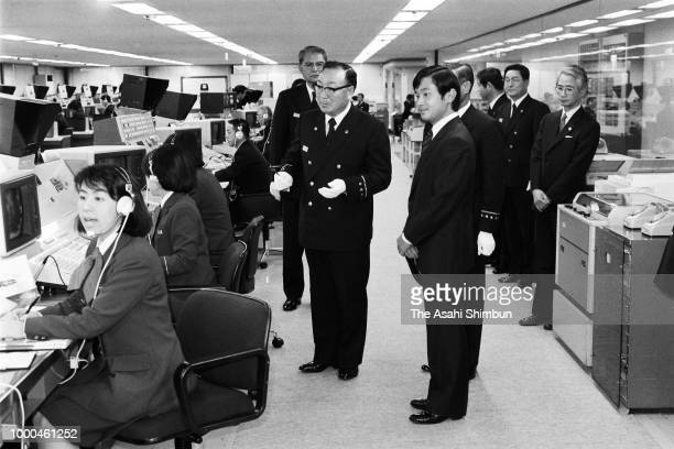 Prince Naruhito visits the Tokyo Fire Department headquarters on November 4 1986 in Tokyo Japan