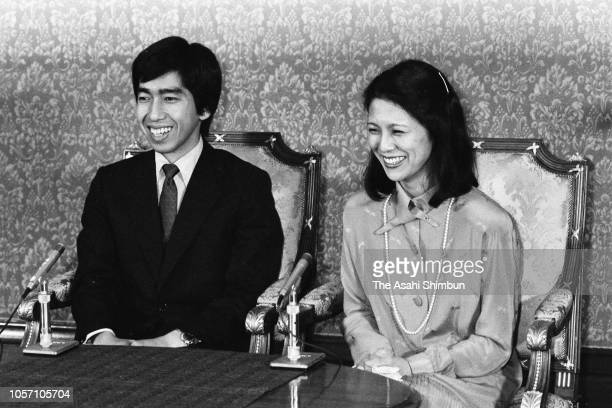 Prince Norihito of Mikasa and fiancee Hisako Tottori attend a press conference on their engagement at the Imperial Household Agency on August 1 1984...