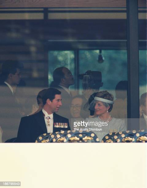 Prince of Wales Prince Charles and Princess of Wales Princess Diana attend the Japanese Emperor Akihito enthronement ceremony at the Imperial Palace...