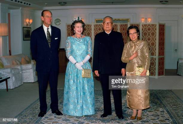 Prince Philip Queen Elizabeth Ll President Li Xiannian And His Wife On Board Hmy Britannia For A Dinner During The Queen's Official State Visit To...