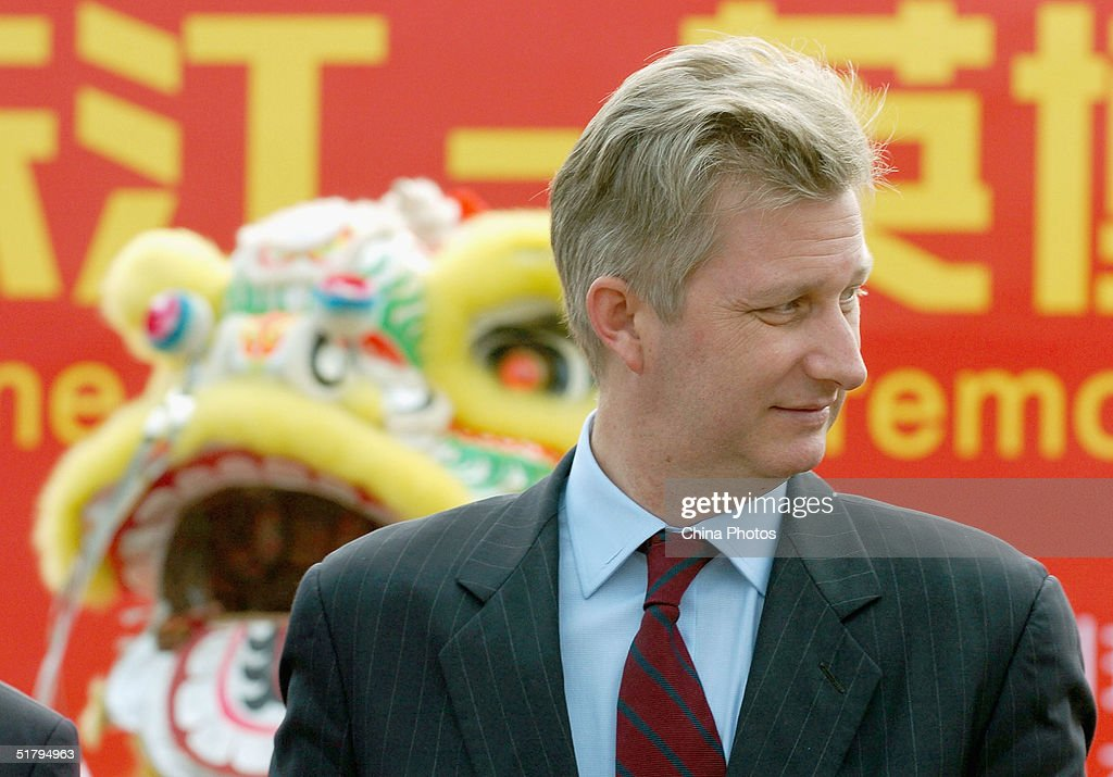 Prince Phillipe of Belgium State Visit To China : News Photo