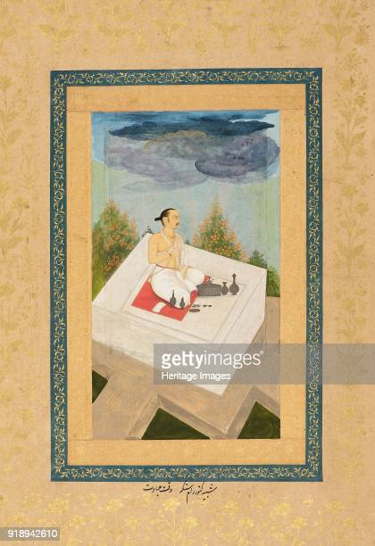 Prince Ram Singh of Amber at worship painting circa 1660 Dimensions height x width mount 556 x 406 cmheight x width painting 241 x 139 cmheight x...