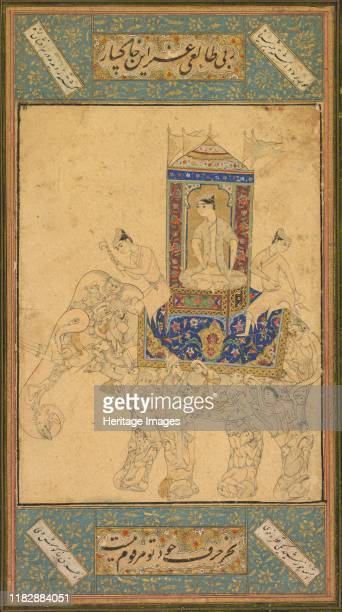 A prince riding a composite elephant circa 1590 A prince sits crosslegged in a covered howdah seat secured to the back of a royal elephant with...