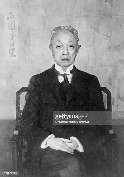 Prince Saionji Kinmochi was a Japanese politician, statesman and twice Prime Minister of Japan. His title does not signify the son of an emperor, but...