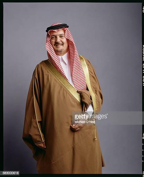 Prince Saud al Faisal of Saudi Arabia