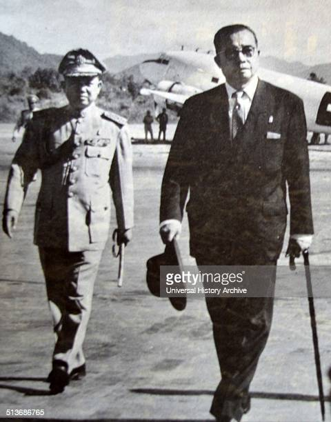 Prince Souvanna Phouma was the leader of the neutralist faction and Prime Minister of the Kingdom of Laos several times from 1951–1954, 1956–1958,...