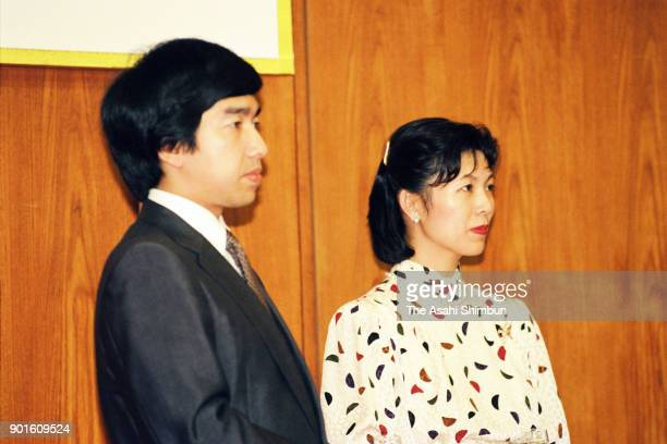 Prince Takamado and Princess Hisako of Takamado attend a reception marking the book publication of Princess Setsuko of Chichibu on June 26 1991 in...