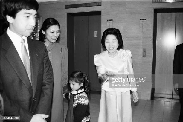 Prince Takamado Princess Hisako and their daughter Princess Tsuguko visit a confectionery exhibition at Daimaru Museum on February 11 1991 in Tokyo...