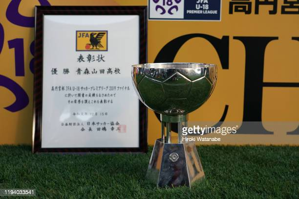 Prince Takamado Trophy seen after the Prince Takamado Trophy JFA U-18 Football Premier League final between Aomori Yamada and Nagoya Grampus U-18 at...