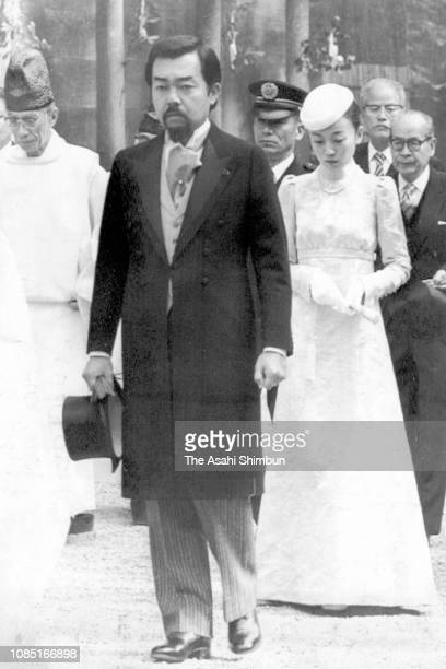 Prince Tomohito and Princess Nobuko of Mikasa visit Ise Jingu Shrine on November 12, 1980 in Ise, Mie, Japan.