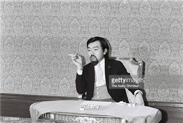 Prince Tomohito of Mikasa speaks at a press conference at the Imperial Household Agency building on April 29, 1976 in Tokyo, Japan. The Imperial...