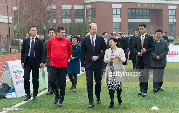 Prince William Duke of Cambridge attends a Premier Skills Football Event on March 3 2015 in Shanghai China Prince William Duke of Cambridge is on a...