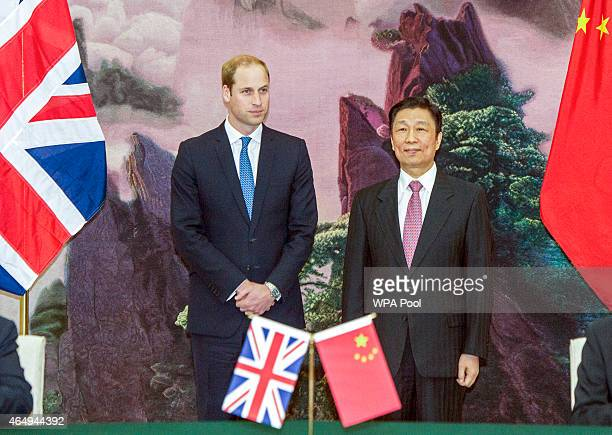 Prince William Duke of Cambridge meets the Chinese deputy president Li Yuanchao at the Great Hall of the People on March 2 2015 in Beijing China The...