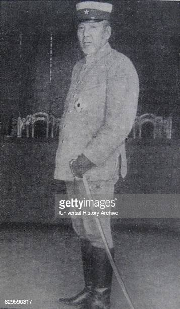 Prince yama Iwao OM Japanese field marshal and one of the founders of the Imperial Japanese Army