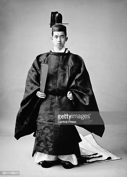 Prince Yoshi later Masahito Prince Hitachi the second son of Emperor Hirohito of Japan in the Imperial Palace in Tokyo on the occasion of his 20th...