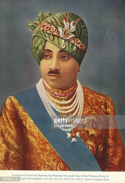 princes of india highness raj rajeshwar saramad raja hind maharaja dhiraj sir umaid singhji sahib bahadur ruler jodhpur - lieutenant stock pictures, royalty-free photos & images