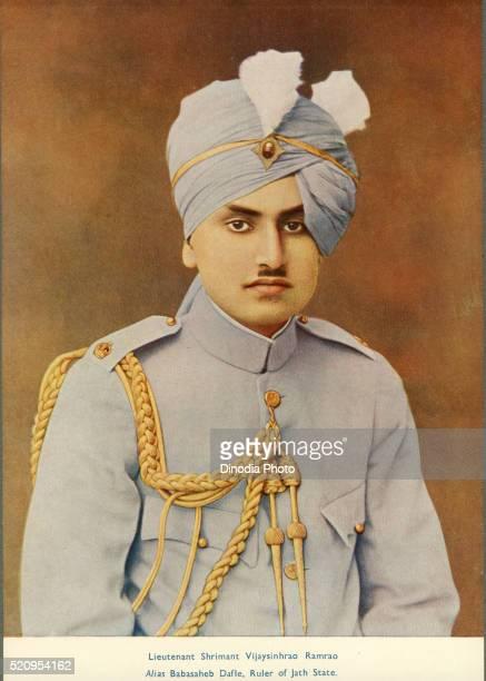 princes of india lieutenant shrimant vijaysinhrao ramrao alias babasaheb dafle, ruler jath state, sangli, maharashtra - lieutenant stock pictures, royalty-free photos & images