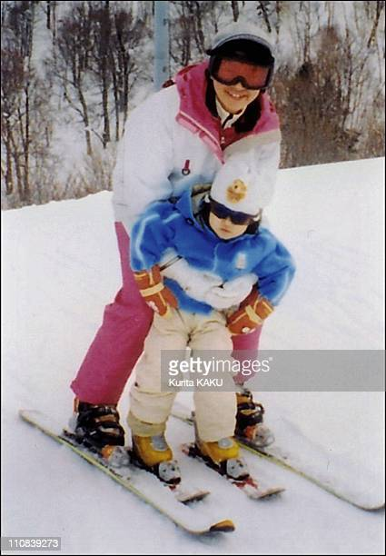 Princess Aiko Crown Prince Naruhito Crown Princess Masako Visit OkuShigakogen Ski Resort In Okushigakogen Japan On February 22 2005 Princess Aiko...