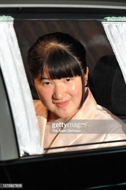 Princess Aiko is seen on arrival at the Imperial Palace to greet Emperor and Empress on her 17th birthday on December 1, 2018 in Tokyo, Japan.