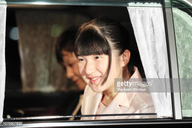 Princess Aiko is seen on arrival at the Imperial Palace to greet Emperor and Empress on her 17th birthday on December 1 2018 in Tokyo Japan