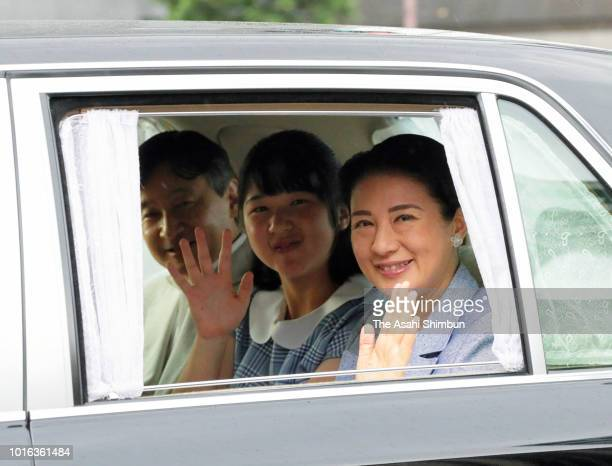 Princess Aiko is seen on arrival at the Imperial Palace to meet Emperor Akihito and Empress Michiko with Crown Prince Naruhito and Crown Princess...