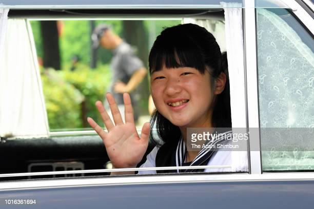 Princess Aiko is seen on arrival at the Imperial Palace to meet Emperor Akihito and Empress Michiko after studying abroad on August 11 2018 in Tokyo...