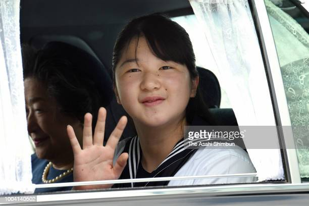 Princess Aiko along with her parents Crown Prince Naruhito and Crown Princess Masako is seen on arrival at the Imperial Palace to meet Emperor...