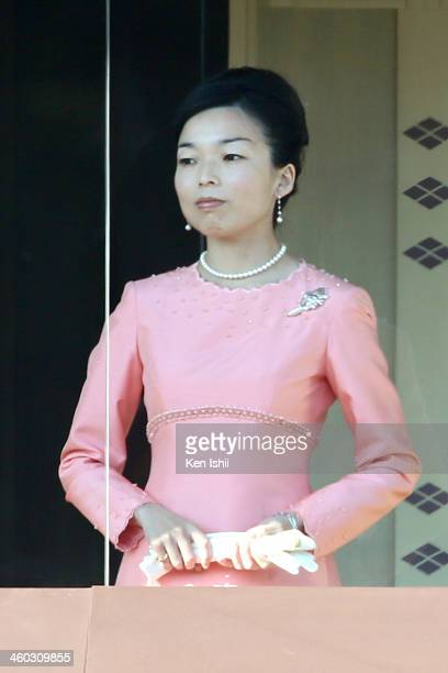 Princess Akiko of Mikasa attends celebrations for the New Year on the veranda of the Imperial Palace on January 2 2014 in Tokyo Japan In his address...