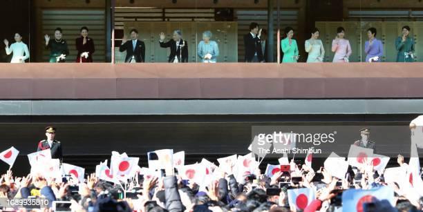 Princess Akiko of Mikasa, Princess Nobuko of Mikasa, Crown Princess Masako, Crown Prince Naruhito, Emperor Akihito, Empress Michiko, Prince Akishino,...