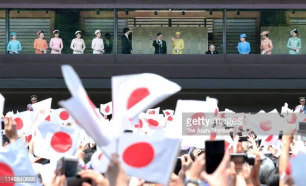Princess Akiko of Mikasa, Princess Nobuko of Mikasa, Princess Kako of Akishino, Princess Mako of Akishino, Crown Princess Kiko of Akishino, Crown...