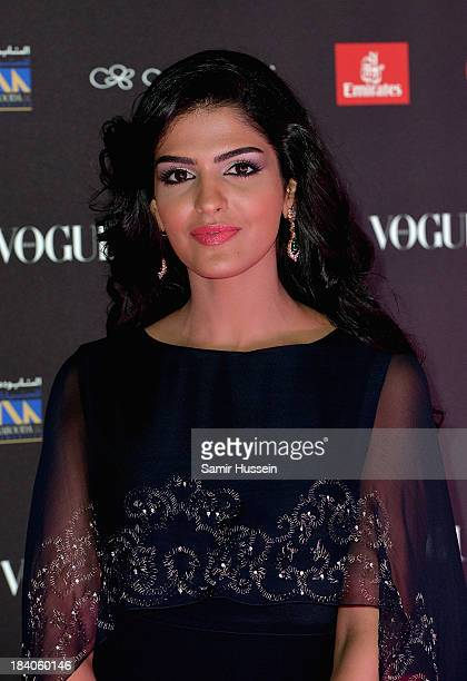 Princess Ameera alTaweel attends the gala dinner at the Armani Pavilion during Vogue Fashion Dubai Experience on October 10 2013 in Dubai United Arab...