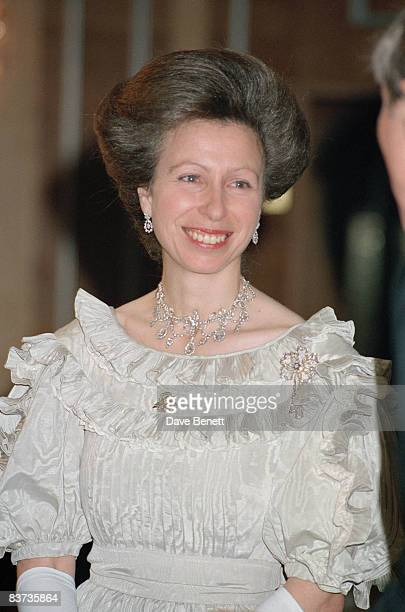 Princess Anne attends a British Clothing Council fashion show, 23rd January 1992.