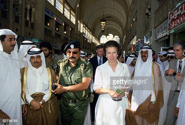 Princess Anne Visiting Sharjah During A Royal Tour 1-4 December
