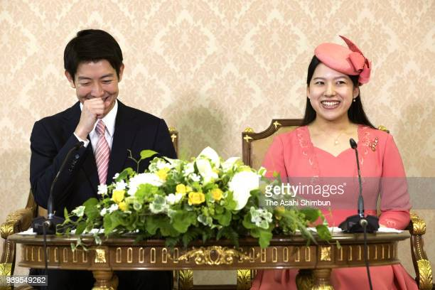 Princess Ayako of Takamado and her fiance Kei Moriya attend a press conference on their engagement at the Imperial Household Agency on July 2, 2018...