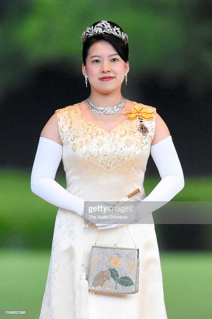 Princess Ayako Of Takamado Greets Emperor And Empress Prior To Wedding : News Photo