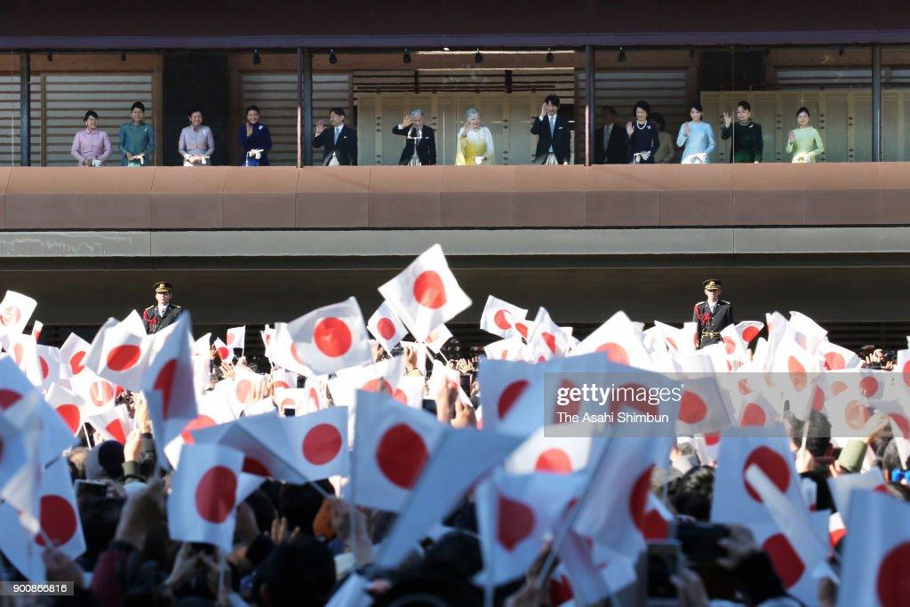 Tandon princess tsuguko japan pictures daughters