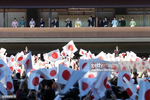 Princess Ayako of Takamado Princess Tsuguko of Takamado Princess Hisako of Takamado Crown Princess Masako Crown Prince Naruhito Emperor Akihito...