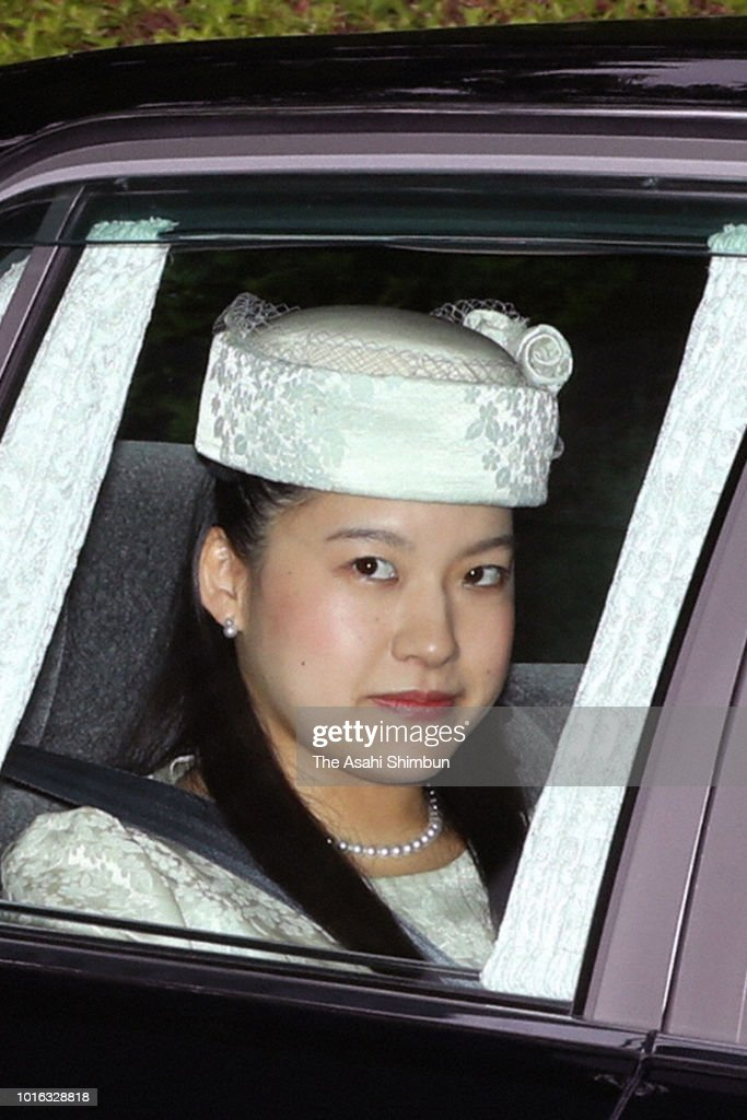 Princess Ayako Of Takamado Engaged