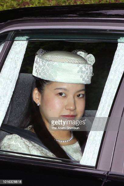 A messenger of Kei Moriya fiance of Princess Ayako of Takamdo is seen on arrival for the NosainoGi engagement ceremony at the residence of Princess...