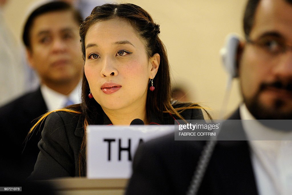 Princess Bajrakitiyabha of Thailand deli : News Photo