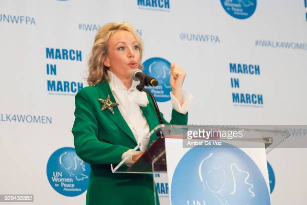 H Princess Camilla of Bourbon Two Sicilies Duchess of Castro speaks at the UNWFPA Annual Awards Luncheon in Celebration of International Women's Day...