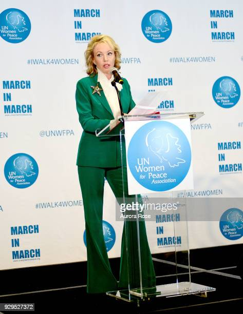 H Princess Camilla of Bourbon Two Sicilies Duchess of Castro Speaks at the UNWFPA Annual Awards Luncheon on March 8 2018 in New York City