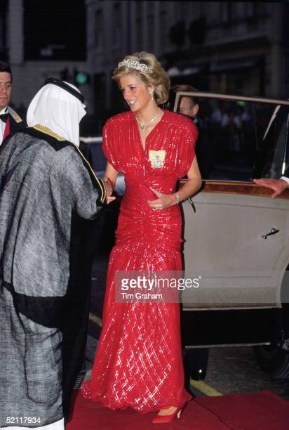 Princess Diana Arriving At Claridges Hotel For A Banquet Wearing A Dress Designed By Fashion Designer Bruce Oldfield