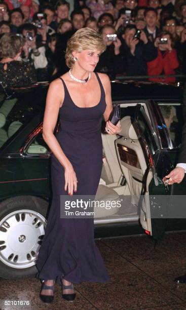 Princess Diana At Alighting Her Car For The Premiere Of The Film 'haunted' At The Empire Cinema In London The Princess Is Wearing A Lowcut Blue...