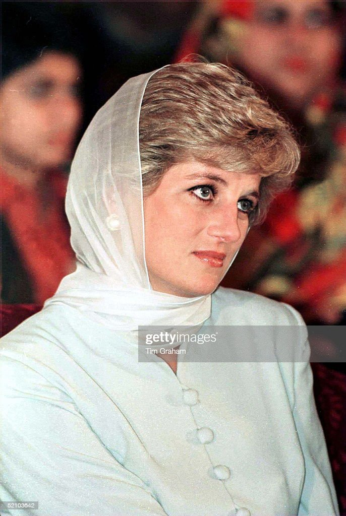 Princess Diana At Shaukat Khanum Hospital In Lahore, Pakistan.