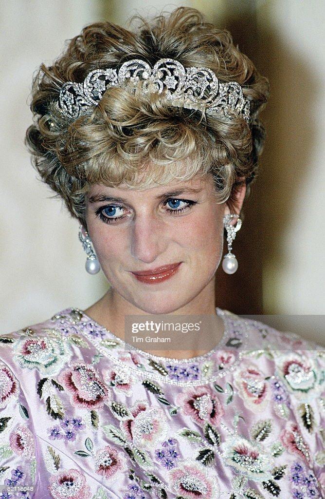 Princess Diana Banquet In Korea : News Photo