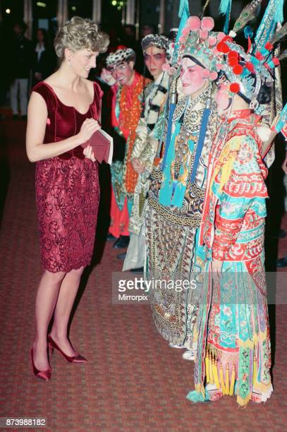 Princess Diana Princess of Wales meets the cast of The Hong Kong Gala at The Barbican Centre in London Picture taken 23rd January 1992